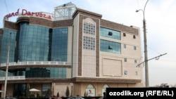Торговый центр Samarqand Darvoza в Ташкенте.