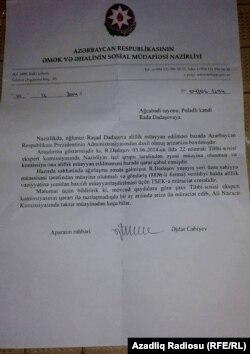 Tibbi-Sosial Ekspertiza Komissiyasının cavabı