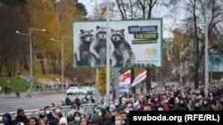 Илустрација. Белорусија. Антивладин протест