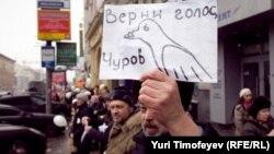 """Акция московской оппозиции """"Большой белый круг"""""""