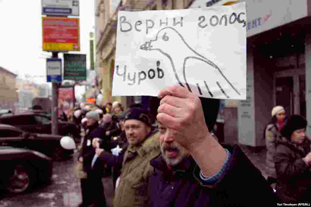 """Give Us Back Our Voice, Churov,"" says this man's sign, referring to the controversial head of Russia's Central Election Commission, Vladimir Churov."