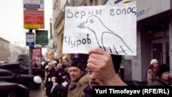 """Moskvadagi """"Oq xalqa"""" aktsiyasi ishtirokchilari."""