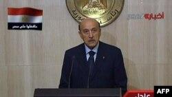 Вице-президент Египта Омар Сулейман