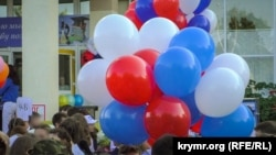 День знань в одній зі шкіл Сімферополя, архівне фото