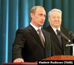 Інавгурація Володимира Путіна в якості президента Росії. 2000-й рік