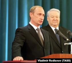 Инаугурация Владимира Путина в качестве президента России, 2000 год