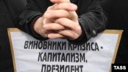 Как выяснили социологи, каждый третий россиянин - потенциальный участник акций протеста.