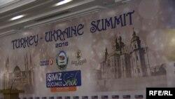 Саммит Турция-Украина. Декабрь 2016 года