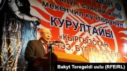 Эмильбек Каптагаев.