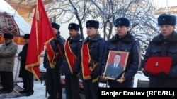 Полковник Шоноевди акыркы сапарга узатуу. 2013-жыл
