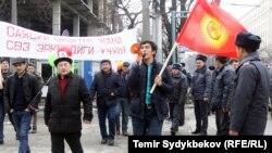 Бишкектеги сөз эркиндигин коргоого арналган акция, 18-март 2017-жыл.