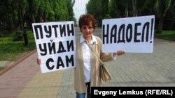Галина Тихенко