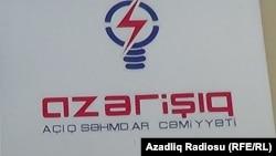 Azərişıq ASC