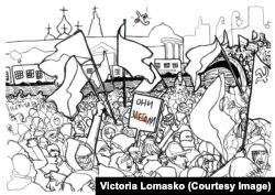 Из графического репортажа «Хроника сопротивления» (часть слов скрыто, из-за требований законодательства РФ – прим.редакции)
