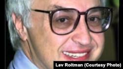 Лев Ройтман