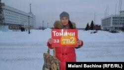 Одна з учасниць пікету в Томську, 9 січня 2015 року