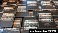 """წიგნი-კატალოგი """"თბილისის ისტორიის მუზეუმის 100 წლის ისტორია"""""""