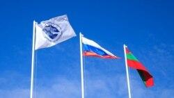 Alegerile din 24 februarie sunt văzute cu îngrijorare la Tiraspol