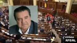 У розпорядженні «Схем» опинилась копія звернення начебто від її імені до народного депутата Олександра Дубініна