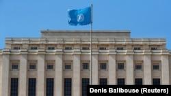Штаб-квартира ООН в Женеве, Швейцария.