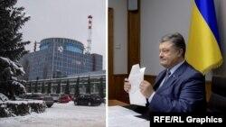 Петро Порошенко доручив уряду невідкладно внести на розгляд Ради законопроект щодо будівництва двох енергоблоків Хмельницької АЕС
