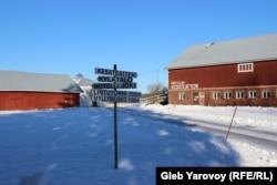 Финский поселок Вяртсиля