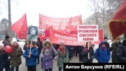 Митинг КПРФ 7 ноября в Новосибирске