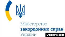 Ukraine -- Ministry of Foreign Affairs of Ukraine