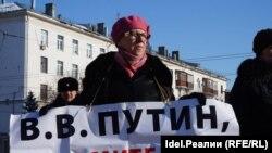 В Казани 200 человек вышли на митинг ТФБ
