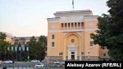 Здание в Алматы, где размещалась Академия наук Казахской ССР.
