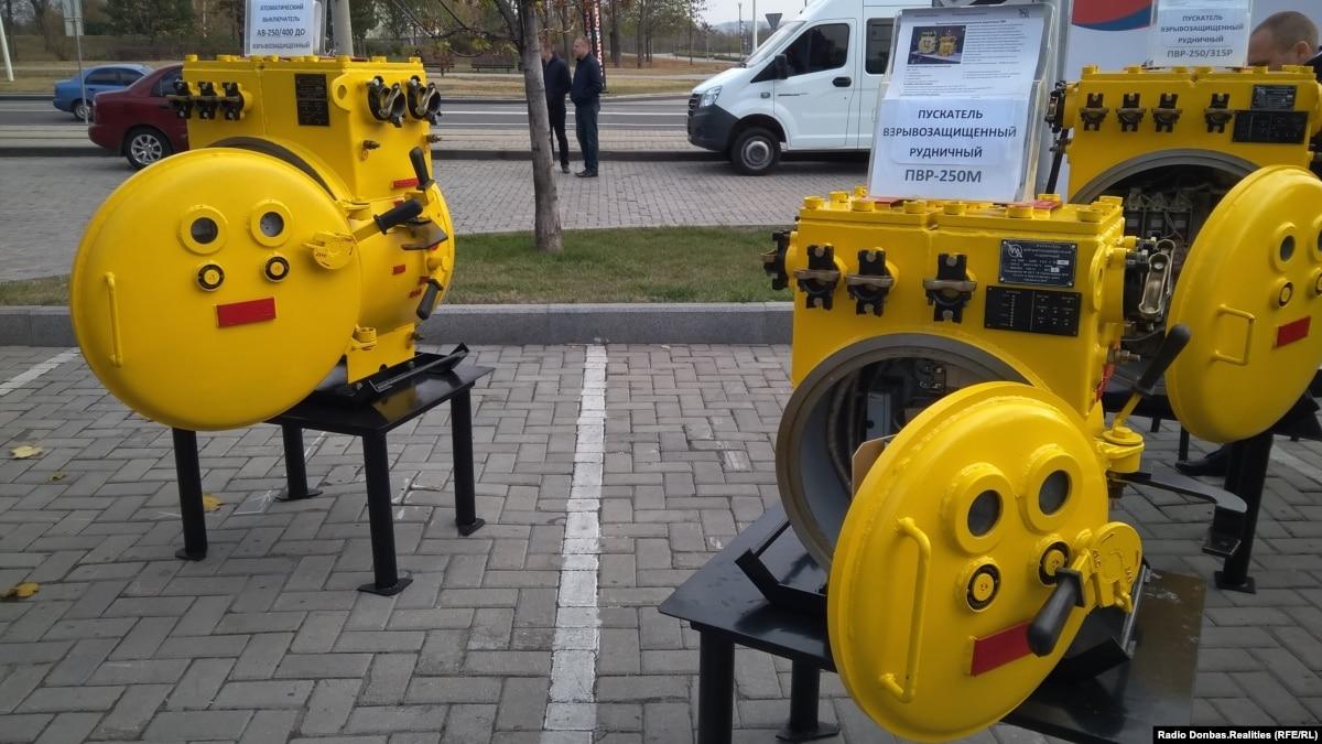 «Заводы ДНР». Реальное состояние