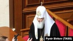 Kiyev Patriarxı Filaret parlamentin iclasında