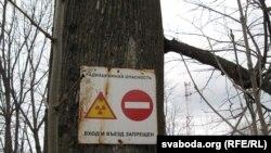 Zona e Çernobilit