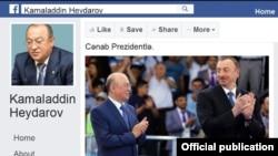 Facebook Page screenshoot