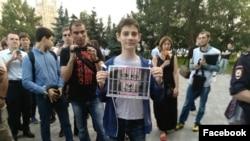 Михаил Самин на митинге за права животных