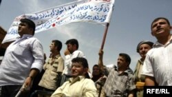 Iraq - Arbil - Demonstration - Handicaps