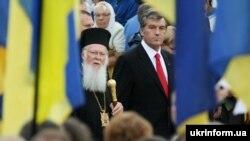 Віктор Ющенко (праворуч) і Вселенський патріарх Варфоломій, Київ, липень 2008 року