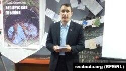 Павал Севярынец на прэзэнтацыі «Беларускай глыбіні» ў Менску