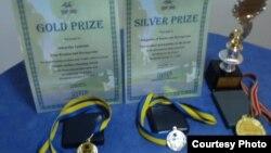 Medalje inovatora iz Bihaća Ljubomira Samardžije, ilustracija