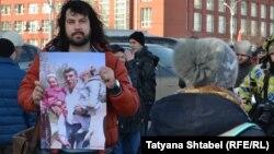 Новосибирск. Пикет памяти Бориса Немцова
