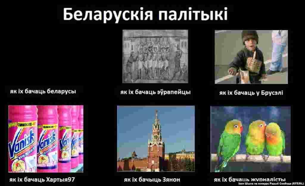 аўтар Іван Шыла