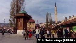 Сараево, район Башчаршия