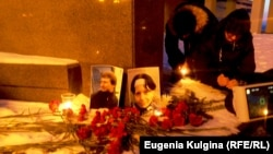 Памяти Анастасии Бабуровой и Станислава Маркелова. Хабаровск, 19 января
