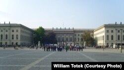 Германиядағы университеттердің бірі. (Көрнекі сурет)