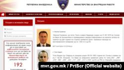 Потерницата за Груевски објавена на интернет страницата на МВР