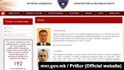 Меѓународна потерница за Никола Груевски