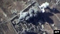 Russia started bombing Syria at the end of September.