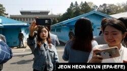 منطقه غیرنظامی در روستای مرزی بین دو کره