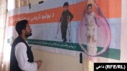 واقعات ثبتشده بیماری پولیو در سرتاسر افغانستان به ۲۵ واقعه رسید
