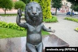 Жартоўная фігура льва працы скульптара Андрэя Вераб'ёва